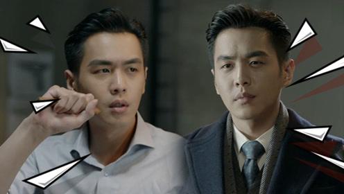 《惊蛰》张若昀帅气卡点:双面间谍秀你一脸!