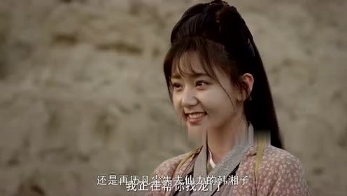 电影《东游》定档10月17日 张远李沁谣迎战东海万妖