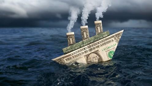 伊朗正式用人民币替换美元后,事情有新变化,去美元化或面临退缩