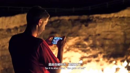一个持续燃烧的大坑,吸引来了大批游客