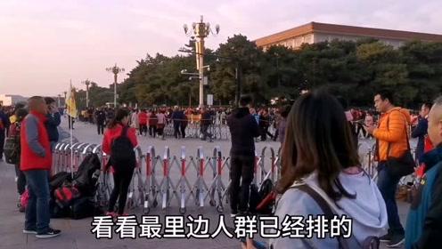 上午7点20分,毛主席纪念堂前人山人海,这是为啥