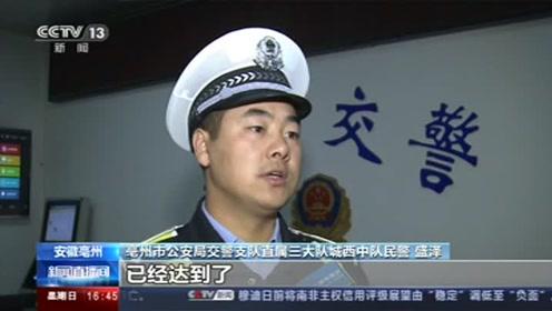 """安徽亳州:男子酒驾被查 竟想甩锅""""啤酒鸭"""""""
