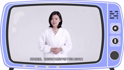 《丁香医生&听皮肤的话》第三期:美白篇