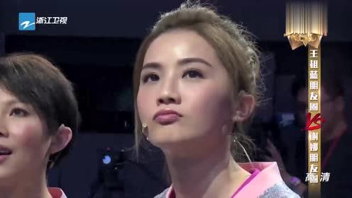 """宋佳刁难李晨,""""我从来没有亲过范冰冰"""",李晨满脸尴尬!"""