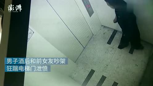 和前女友吵架,男子两脚踹坏电梯门被拘