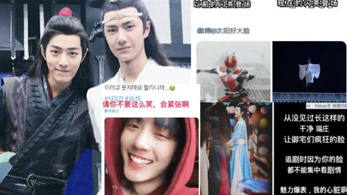 陈情令韩国热播,韩国网友花式彩虹屁夸奖,还发起看剧学中文活动