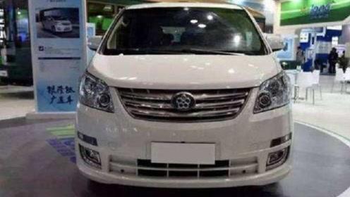 王健林投入5亿给董明珠造车,新车一亮相,网友:这车标认真的?