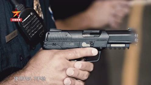 """这把枪被称为""""防弹衣杀手"""" 全球超四十个国家部队和警察正在使用"""