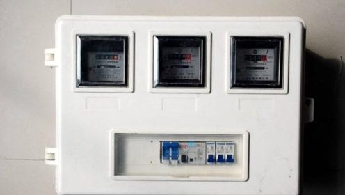为啥电表越走越快,电费越来越多,知道这3点不用花冤枉钱