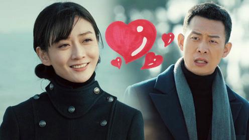 《光荣时代》收官暗恋MV:郑朝阳白玲cp甜齁满屏!