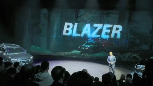 雪佛兰Blazer正式命名开拓者,即将上市!