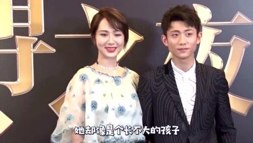 张一山发长文庆祝杨紫27岁生日,措辞太深情,和刘涛李现不一样