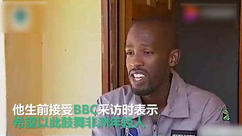 非洲首位黑人准宇航员,摩托车车祸丧生,原本计划太空飞行!