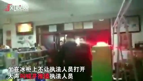 黑龙江一特产店冷藏7000余只野鸟被查 女店主:精神病要犯了