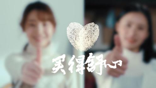 三届湖南省法治公益广告及法治微视频大赛入围作品——《信用让消费更放心》