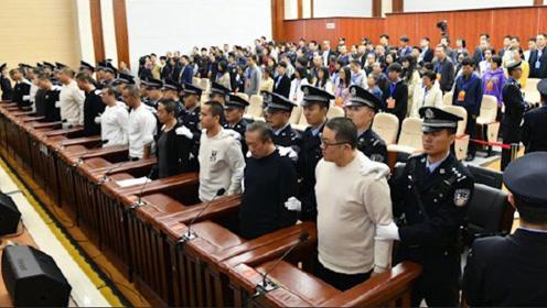 孙小果出狱后涉黑犯罪一审获刑二十五年孙小果再审案件将择期宣判