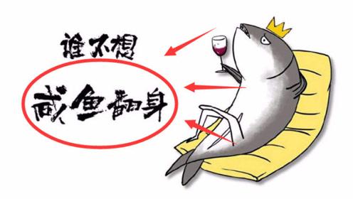 """11月将""""咸鱼翻身""""的3大生肖,财运大旺,""""发财""""不是梦!"""
