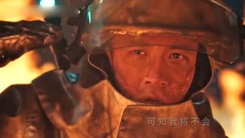 电影《烈火英雄》涉抄袭 8家电影出品发行方被诉 要求赔偿300万