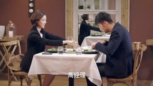 女富婆带男保姆高档餐厅吃饭,穷屌丝不会用刀叉,太逗了