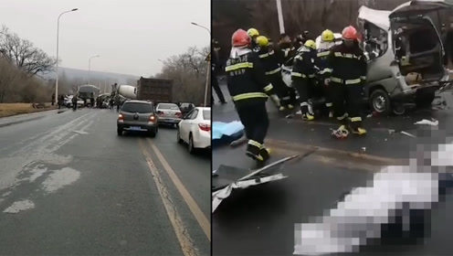 通报:长春混凝土罐车与面包车相撞,致8死6伤
