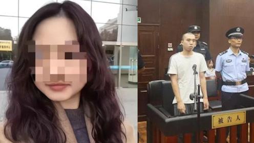 浙大女生遇害案二审:凶手自杀前杀人垫背 二次精神鉴定结果正常