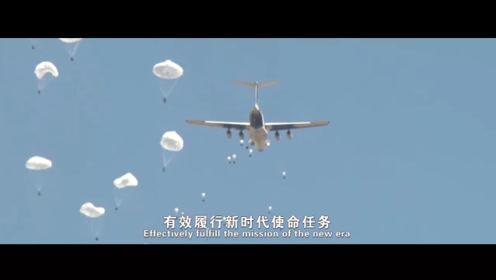 """中国空降兵最新宣传片震撼发布! 重装空投让坦克也能""""飞着走"""""""