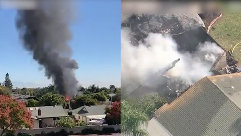 美国飞机坠落民宅引发大火,现场浓烟滚滚,飞行员当场丧命