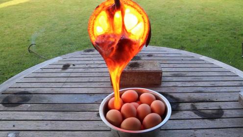 将1200℃高温岩浆,直接倒入一盆鸡蛋,看老外得到了什么?