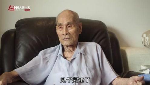 99岁老红军大半生南征北战,但从来不觉得苦