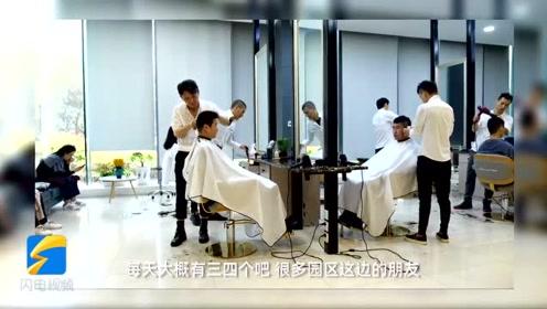 惊了!11.11发型你听过吗?阿里巴巴的理发店被挤爆了……