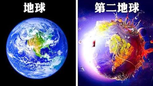 人类消失1亿年后地球什么样?专家证实:人类并非地球唯一文明