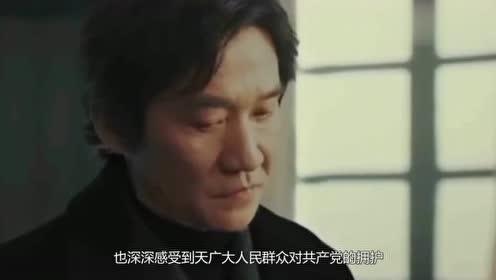 光荣时代:秦招娣惨死,郑朝山戴罪立功,不料魏樯痛下杀手!