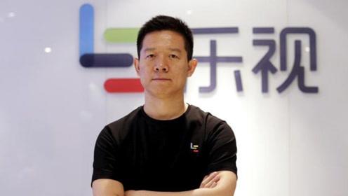 贾跃亭破产计划延期:70%债权人反对破产方案