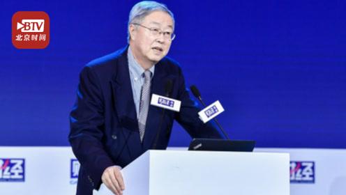 周小川:中国储蓄率45%全球最高
