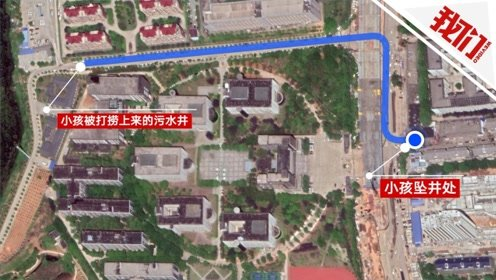 重走武汉坠井男孩救援路线:每百米一井盖 管道垂直分布