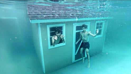熊孩子自建水下房屋,势要待在里面24小时,岂料意外出现了