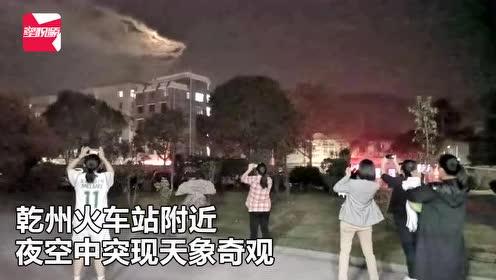 """湖南湘西突现天象奇观形似""""麒麟"""",市民高呼:快来许愿"""
