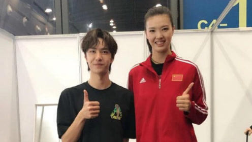 王一博与女排队员张常宁合影 最萌身高差实力抢镜