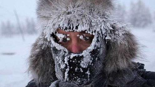 """世界上""""最冷""""村庄,人们都很长寿,温度常年达零下40度"""