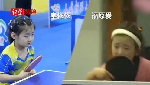 坚持!5岁乒乓女童含泪挥拍感动网友