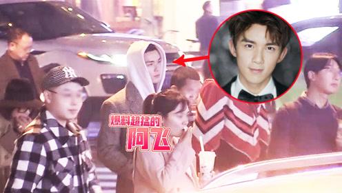 吴磊深夜步行上街,怕被粉丝认出秒露紧张表情
