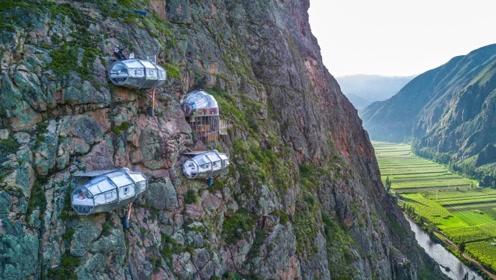 冒着生命危险上山的酒店,睡觉的时候都担心会掉下去