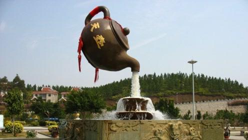 为何青岛悬空的茶壶,能做到屹立不倒还流水不断?其中原理实在太简单了!