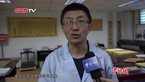 """青海档案仿真复制员历时半年""""复活""""唐朝家谱"""