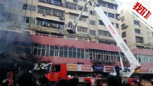 安徽蚌埠5间门面房着火 已致5死3伤