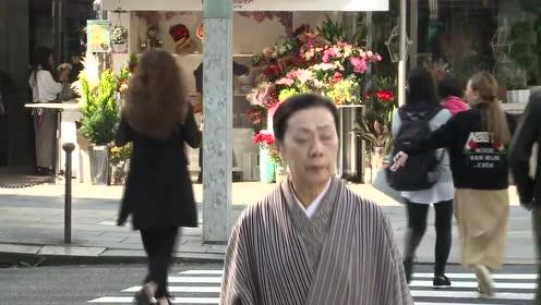 2019年11月15日 环球财讯(无字幕版)