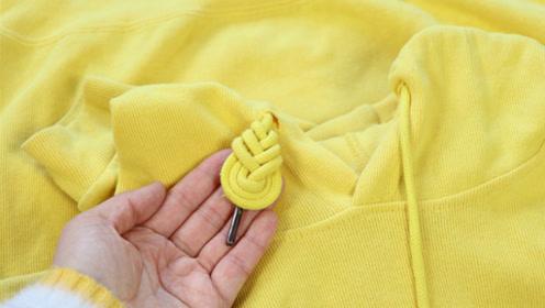 今年流行的卫衣绳子打结方法,看一遍就能学会,好看又个性