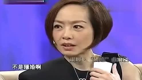 回顾:康辉竟结婚16年了,鲁豫:为什么隐婚?康辉竟这样回应!
