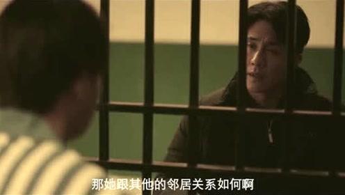 《时空来电》女人突然一夜暴富不正常!曹征到监狱向周国坤了解杨燕