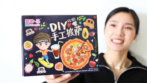 DIY软糖手工披萨大测评,软糖和披萨的结合,究竟有多好吃呢?